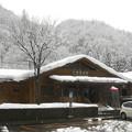 Photos: 九頭竜湖