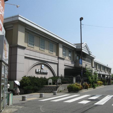 Photos: 香櫨園