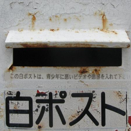 Photos: 志染のアレ