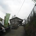Photos: 三木上の丸