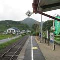 Photos: 三井野原