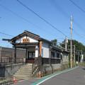 Photos: 武佐
