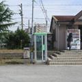 Photos: 広野のアレ