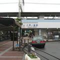 Photos: 八戸ノ里