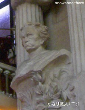 ベートーベンの胸像だそう
