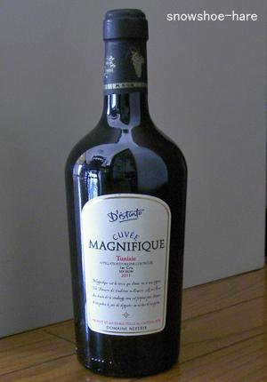 チュニジア土産:ワイン