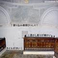 Photos: 廟の中