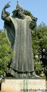 グルグール司教の像