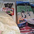Photos: 韓国スーパーの乾麺とゴマ