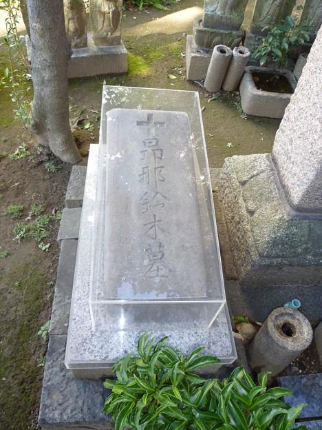 P1050797 栄国寺 (4)