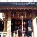 Photos: 皆中稲荷神社11