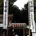 Photos: 大國魂神社17