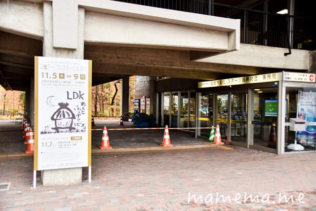 Photos: DSC_9380