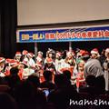 Photos: DSC_9814