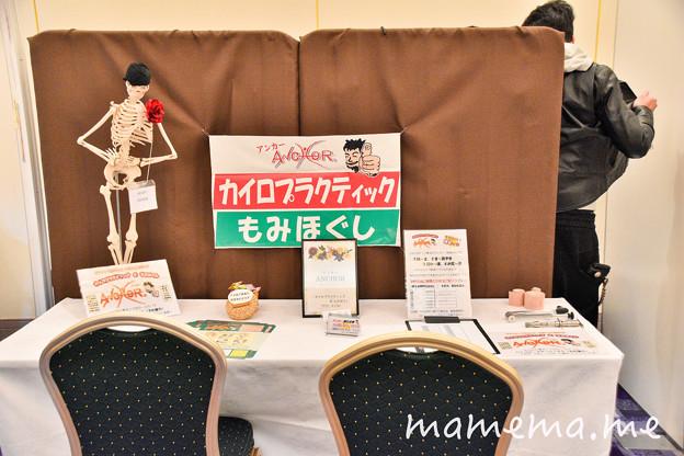 Photos: _DSC1528