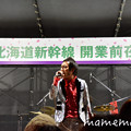 Photos: _DSC2202