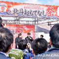 Photos: _DSC2348