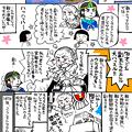 Photos: 【訂正)ドゥランよりトラテロルコ戦OG