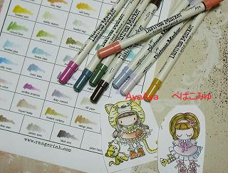 ディストレスマーカーで色塗り講習受講(JPAyuki先生)