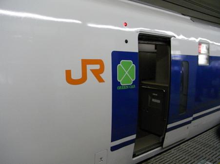 371系(小田急町田駅)2