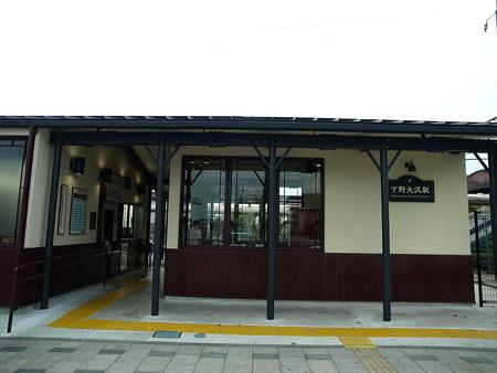 下野大沢駅31