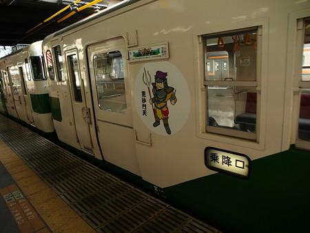 キハ40烏丸線(宇都宮駅)3
