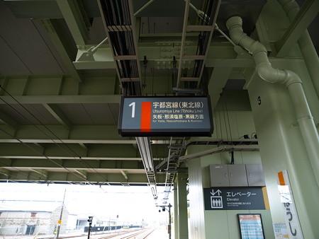宝積寺駅11