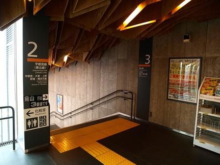 宝積寺駅29
