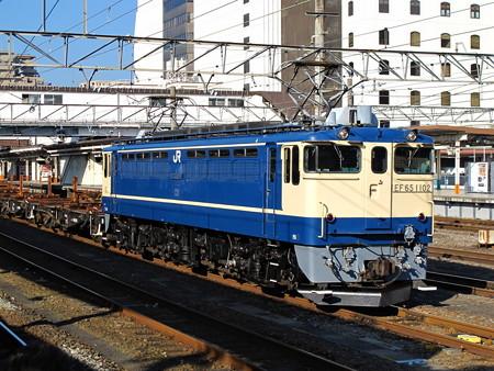 EF65-1102+チキ(八王子駅)1