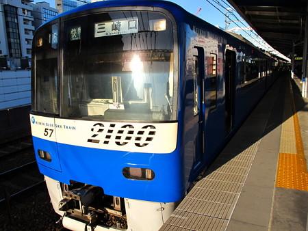 2100形(京急川崎駅)