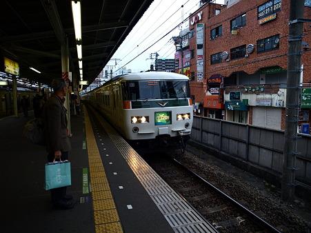 特急「はまかいじ」(町田駅)