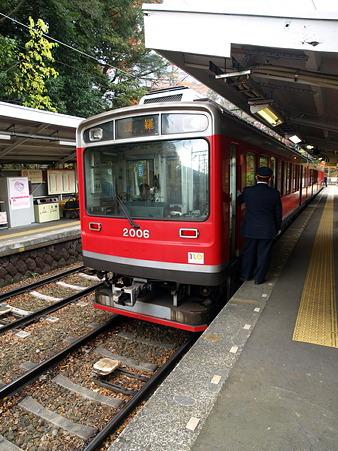 大平台駅33