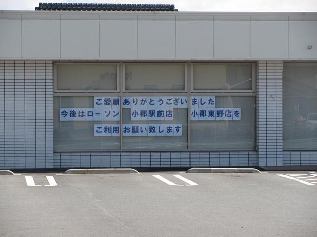 ローソン小郡大板井店跡(3)