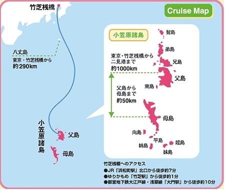 小笠原諸島の画像 p1_34