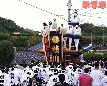 積川西006