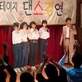 韓国映画 セシボン