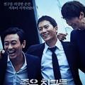 Photos: 韓国映画 コンフェッション 友の告白