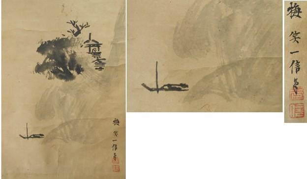 渡辺崋山の画像 p1_30