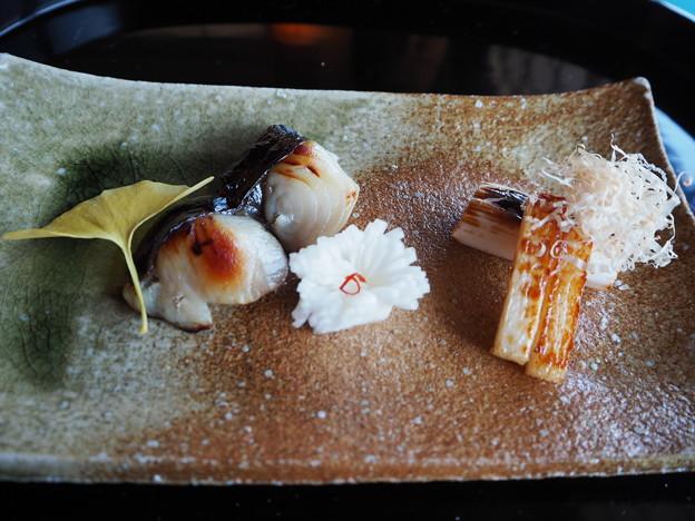 和食の美 The Art of Japanese Cuisine