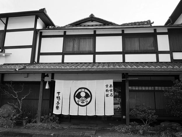 """一期一会 """"OneTime, One Encounter""""~Shimogamosaryo *北山の 雪深からん 茶懐石"""