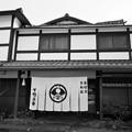 """写真: 一期一会 """"OneTime, One Encounter""""~Shimogamosaryo *北山の 雪深からん 茶懐石"""