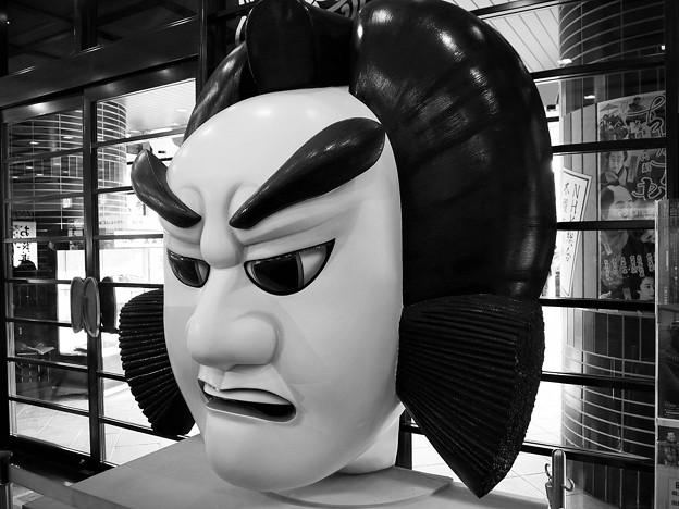 世界遺産文楽 人形の首:文七  Bunshichi