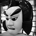 写真: 世界遺産文楽 人形の首:文七  Bunshichi