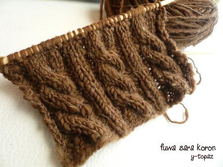 snow crash 羊毛手つむぎ糸を編む