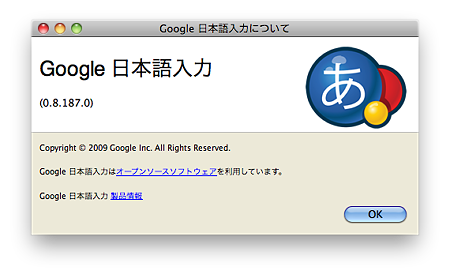 20091203_googleim