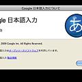写真: 20091203_googleim