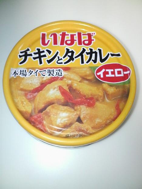 タイカレーの缶詰