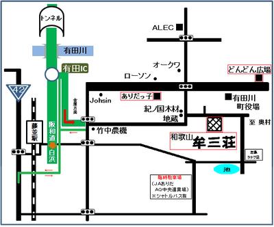 和歌山牟三荘案内図