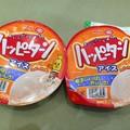 写真: 昨日発売のハッピーターンアイス買いました~