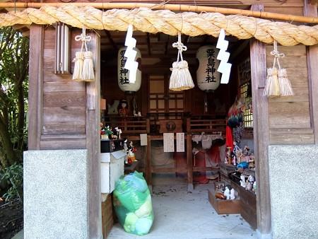 多賀神社18